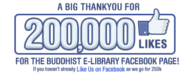 A Big Thankyou For 200,000 Likes On Facebook!