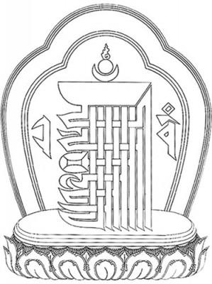 Tibetan Buddhist Line Art - Tibetan Symbol - Buddhist eLibrary