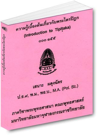 basics of buddhism sgi pdf